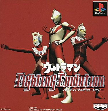 Image for Ultraman Fighting Evolution