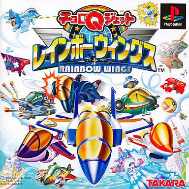 Image 1 for Choro Q Jet: Rainbow Wings