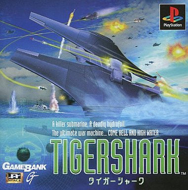 Image 1 for TigerShark