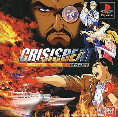 Image for Crisis Beat