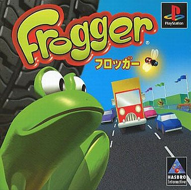 Image 1 for Frogger