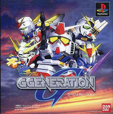Image for SD Gundam G Generation