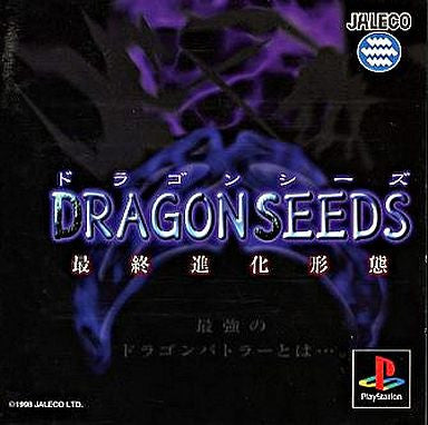 Image for Dragon Seeds