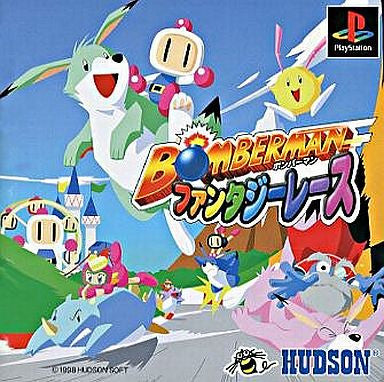 Image for Bomberman Fantasy Race
