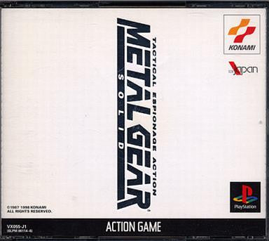 Image 1 for Metal Gear Solid