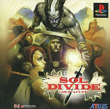Image for Sol Divide