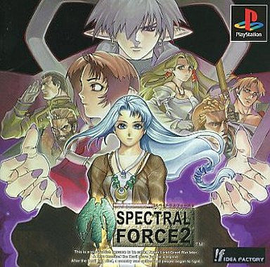 Image for Spectral Force 2