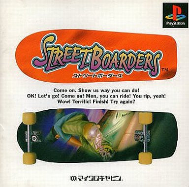 Image for Street Boarders