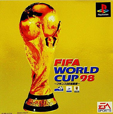 Image 1 for FIFA World Cup 98: France 98 Soushuuhen