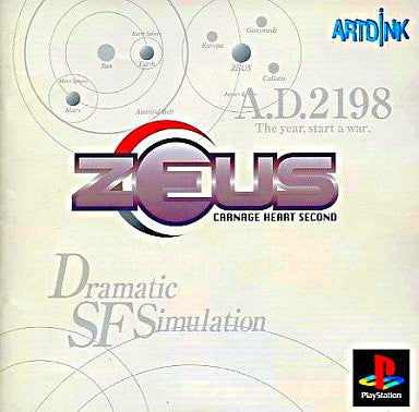 Image 1 for Zeus: Carnage Heart Second
