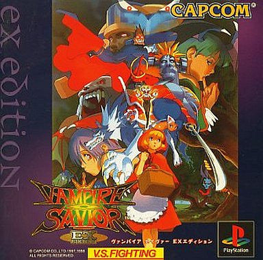 Image 1 for Vampire Savior EX Edition