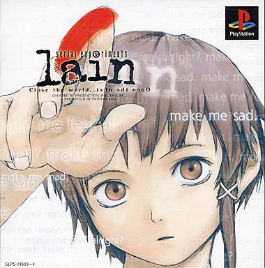 Image for serial experiments lain