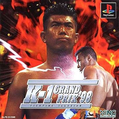 Image 1 for Fighting Illusion K-1 Grand Prix '98