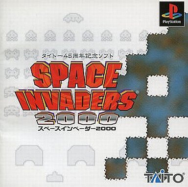 Image for Space Invaders 2000
