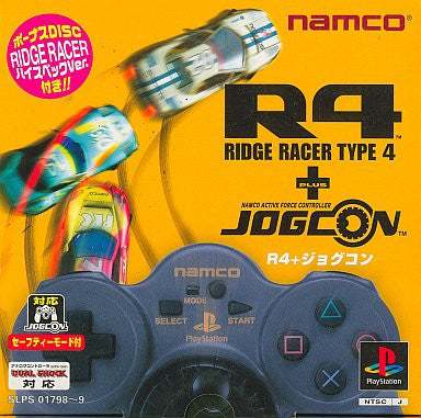 Image for R4: Ridge Racer Type 4 [Limited Edition /w JogCon]