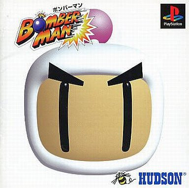 Image 1 for Bomberman