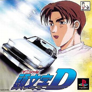 Image for Initial D
