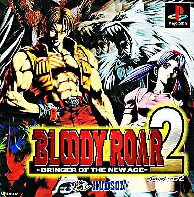 Image 1 for Bloody Roar 2: Bringer of the New Age