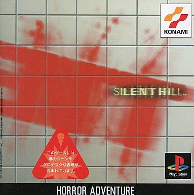 Image 1 for Silent Hill