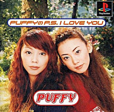 Image 1 for Puffy: P.S. I Love You