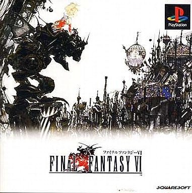 Image for Final Fantasy VI