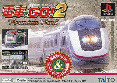 Image for Densha de Go! 2 Premium Pack