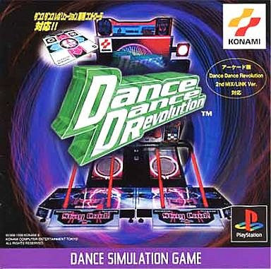 Image 1 for Dance Dance Revolution