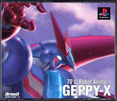 70's Robot Anime: Geppy-X