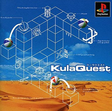 Image 1 for KulaQuest