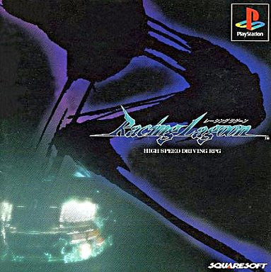 Image for Racing Lagoon