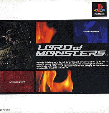 Image 1 for Lord of Monsters