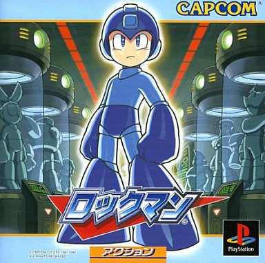 Image 1 for RockMan