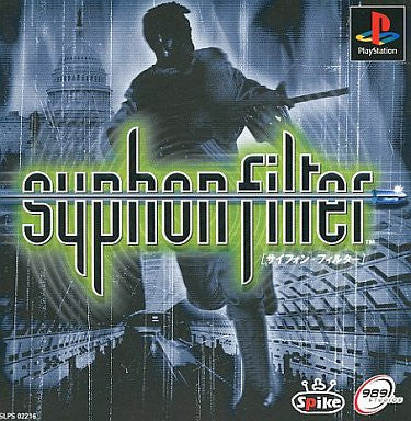 Image 1 for Syphon Filter