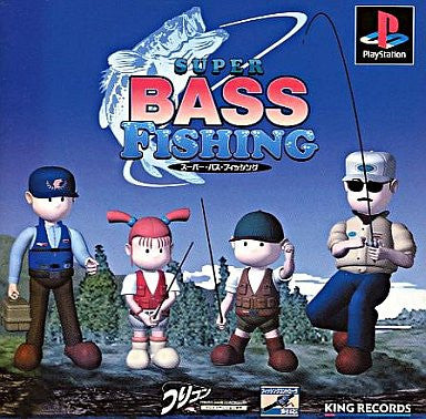 Image for Super Bass Fishing