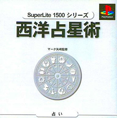 Image for Seiyou Senseijyutsu (SuperLite 1500 Series)
