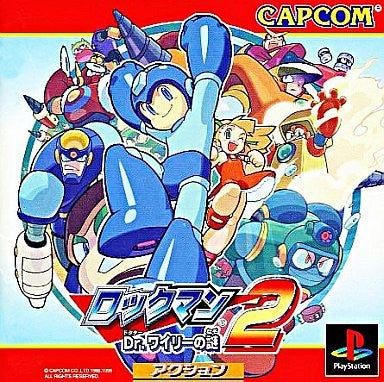 Image for RockMan 2: Dr. Wily no Nazo
