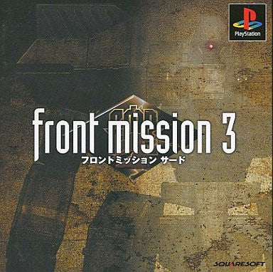 Image for Front Mission 3