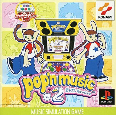 Image 1 for Pop'n Music 2