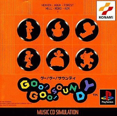Image for Goo Goo Soundy