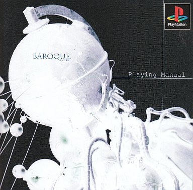 Image for Baroque: Yuganda Mousou