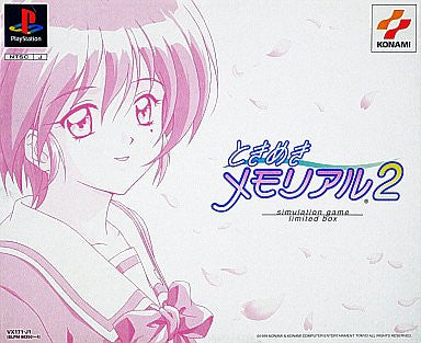 Image 1 for Tokimeki Memorial 2 [Limited Edition]