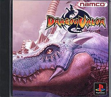 Image 1 for Dragon Valor