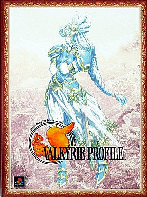 Image 1 for Valkyrie Profile [Limited Deluxe Pack]