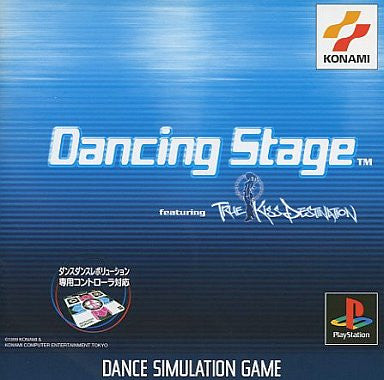 Image 1 for Dancing Stage featuring True Kiss Destination
