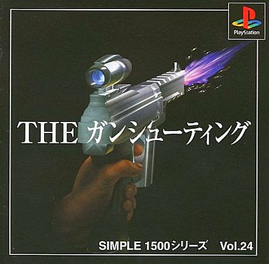 Image for The Gun Shooting (Simple 1500 Series Vol.24)