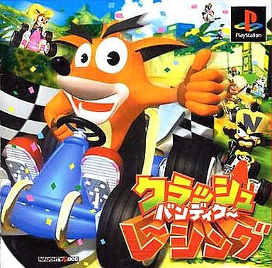 Image for Crash Bandicoot Racing