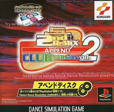Image for Dance Dance Revolution 2nd ReMIX Append Club Version Vol. 2