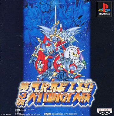Image for Super Robot Taisen III