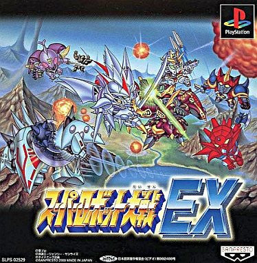 Image for Super Robot Taisen EX