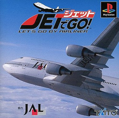 Image for Jet de Go!